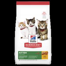 Hill's Science Diet Kitten Dry Cat Food 4kg