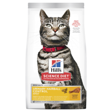 Hill's Science Diet Adult Urinary Hairball Control Dry Cat Food 3.17kg